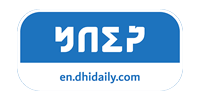 DhiDaily - English Edition